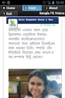 Screenshot of Bangla FB Status