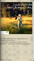 Screenshot of Ҳикматлар – саодатга етаклар