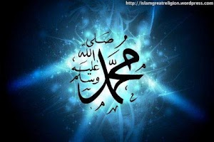 Screenshot of Prophet Muhammad