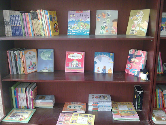 湍水头 - 我们的乡村图书室 - 崇福寺 - 法水長流