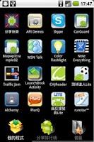 Screenshot of Share App(QR Code)