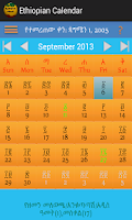 Screenshot of EthioCalendar