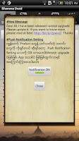 Screenshot of DhammaDroid