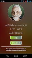 Screenshot of LearnTo Chant Aksharamanamalai
