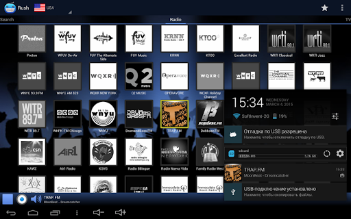 RUSH online radio and TV - screenshot