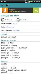 Chettinadu Samayal Premium APK for Bluestacks
