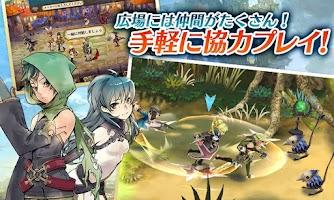 Screenshot of 幻塔戦記 グリフォン~新章~【ファンタジーアクションRPG】