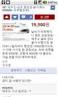 Screenshot of 한국 HUKD