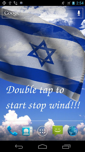 3D Israel Flag Live Wallpaper