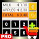 SHOP CALC Pro: Shopping List