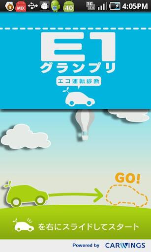 【下載】: 微軟新注音輸入法2007 下載-免費 - yam天空部落
