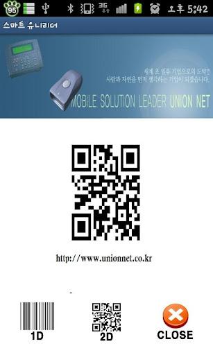 smartUniReader
