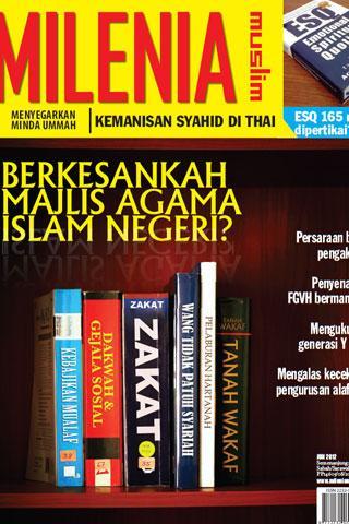 Milenia Muslim Reader