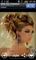 Screenshot of احلى تسريحات الشعر