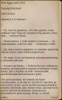 Screenshot of Свет погас  Р.Киплинг