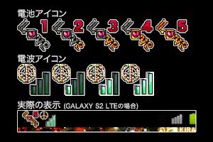 Screenshot of KiraKiraHeart(ko348)