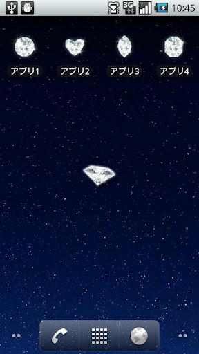 Diamond-Live Wallpaper +