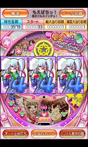 【免費紙牌App】Moe-Pachinko-APP點子