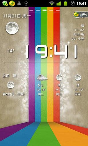 玩天氣App 墨迹天气插件皮肤BC1.2免費 APP試玩