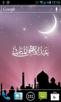 Screenshot of Eid al Adha Live Wallpaper