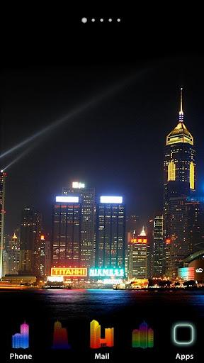 [AL] Hong Kong I Theme