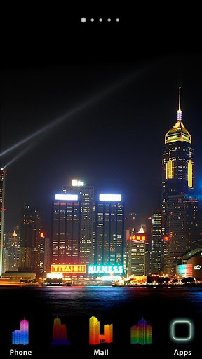 [AL] Hong Kong I テーマ