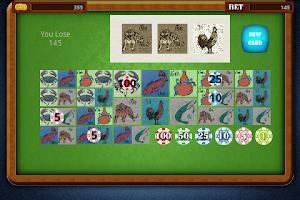 Screenshot of น้ำเต้าปูปลา Scratch off Game