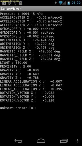 【免費工具App】Sensor Viewer-APP點子