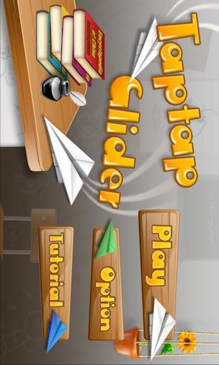 紙飛機 Tap Tap Glider