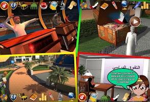 Screenshot of Aqdar Smart City