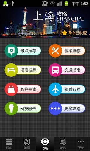 上海旅遊_9月上海旅遊攻略_上海上海旅遊景點_上海旅遊網