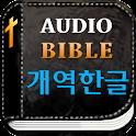 미가엘 성경 (개역한글)
