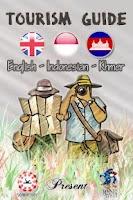 Screenshot of Tourism Guide