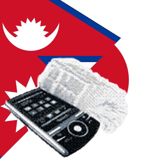 Japanese Nepali Dictionary