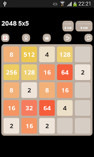 2048 5x5 - screenshot