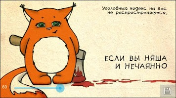 Screenshot of Funny comics in Russian