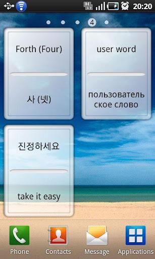 外语老师专业版 PRO