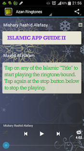 Surah As Sajdah MP3 - screenshot