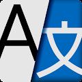 App Handy Translator. Translate APK for Windows Phone
