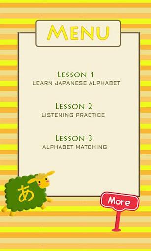 Learn Japanese Alphabet