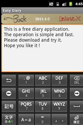 Easy Diary
