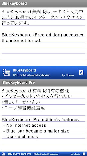 BlueKeyboard JP