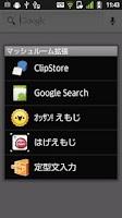 Screenshot of オッサン!えもじ