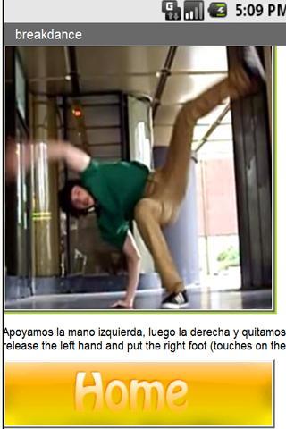 ブレークダンス