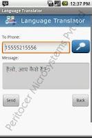 Screenshot of Language Translator