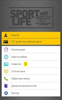 Screenshot of SPORTLIFE