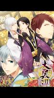 Screenshot of あなカレ【BL】無料ゲーム