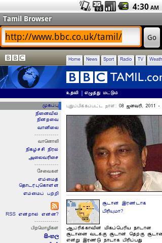 Tamil Browser