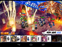 Screenshot of 三国志乱舞