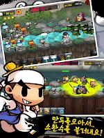 Screenshot of 홍길동이 간다 for Kakao